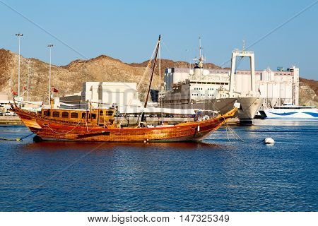 In Oman Old Boat