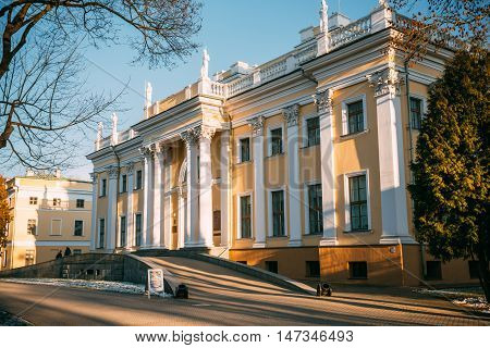 Rumyantsev-Paskevich Palace In Gomel, Belarus. Sunny Day With Blue Sky. Famous Landmark