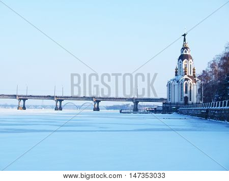 Dnepropetrovsk, embankment of the right Bank of the Dnieper river, city centre.