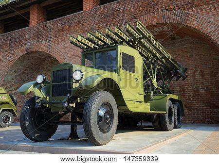 NIZHNY NOVGOROD, RUSSIA - AUGUST 27, 2015: Car RSZO BM-13