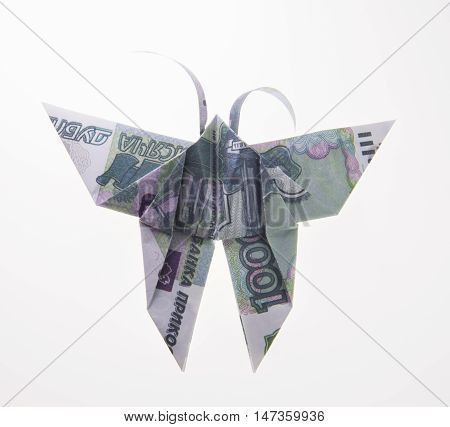 Origami butterfly made out of ruble bills