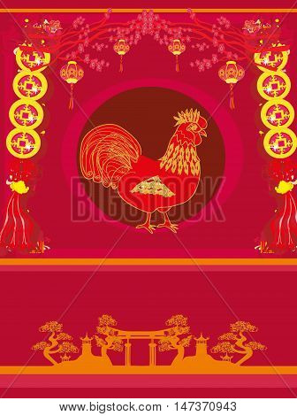 year of rooster design for Chinese New Year celebration , vector illustration