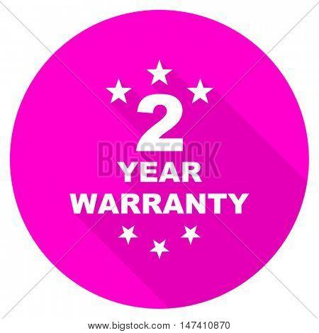warranty guarantee 2 year flat pink icon