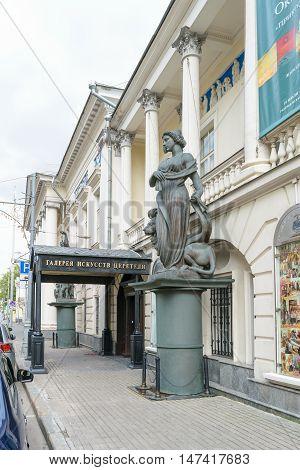 Moscow, Russia - July 14, 2016: Porch entrance to the Gallery of Arts of Tsereteli (address: Prechistenka Street, 19)