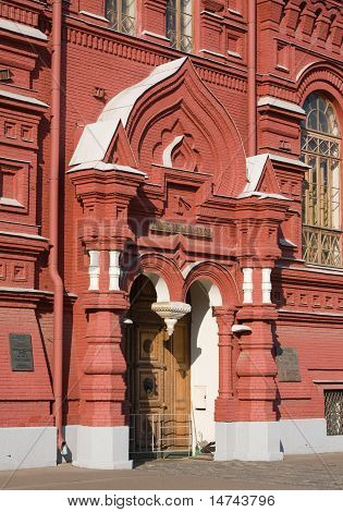 Historical Museum, Red Square, Moscow, Russia