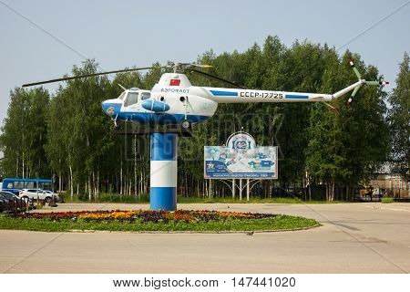 Helicopter`s monument in airport Ukhta Russia 19.07.2016