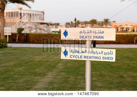 HIDD, BAHRAIN - SEPTEMBER 10, 2016: Information board showing the way to skate park and cycle renting shed in Prince Khalifa Bin Salman Park