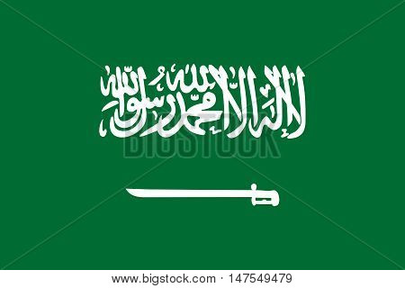 Flag of Saudi Arabia correct size proportion colors. Accurate official standard dimensions. Saudi Arabian national flag. Kingdom of Saudi Arabia patriotic symbol. KSA banner. Arabian design. Vector