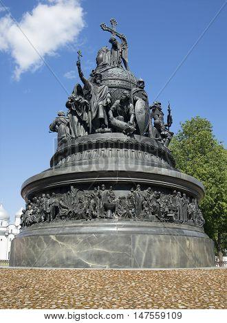 VELIKIY NOVGOROD, RUSSIA - JULY 04, 2015: The monument