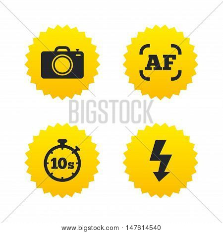 Photo camera icon. Flash light and autofocus AF symbols. Stopwatch timer 10 seconds sign. Yellow stars labels with flat icons. Vector