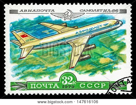USSR - CIRCA 1979: The postal stamp printed in USSR (Russia) shows airplane IL-86 circa 1979