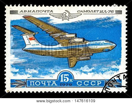 USSR - CIRCA 1979: The postal stamp printed in USSR (Russia) shows airplane IL-76 circa 1979