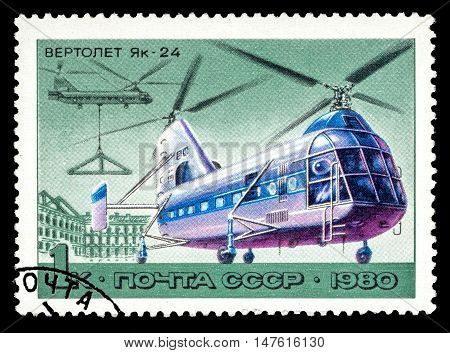 USSR - CIRCA 1980: A stamp printed in USSR (Russia) shows helicopter Yak-24 series circa 1980