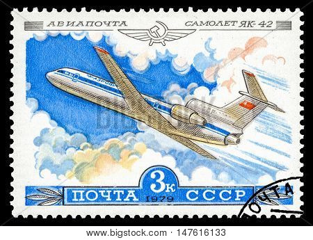 USSR - CIRCA 1979: The postal stamp printed in USSR (Russia) shows airplane Yak-42 circa 1979