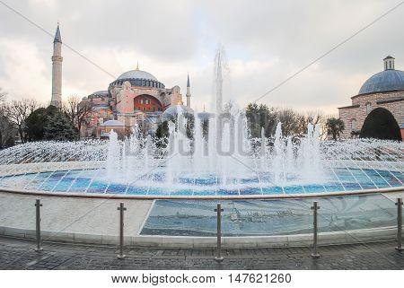 Fountain on the square near the Meseta Aya Sofia
