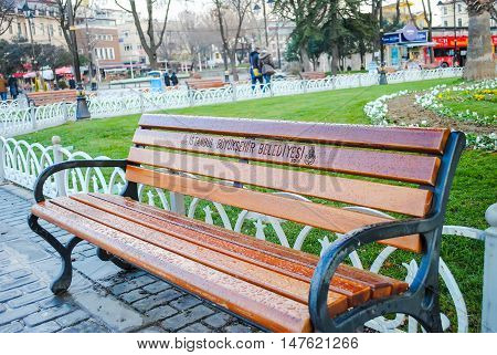 Magnificent Wooden Bench In The Square Near The Mosque Of Aya Sofia.