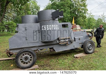 GATCHINA, ST. PETERSBURG, RUSSIA - SEPTEMBER 10, 2016: Model of the armored car used in WWI during the festival Gatchinskaya Byl. The festival is held first time this year