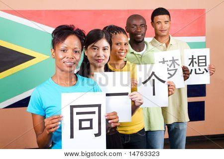 young group of South African people holding signs before South Africa flag, sign says one dream, 2010 concept