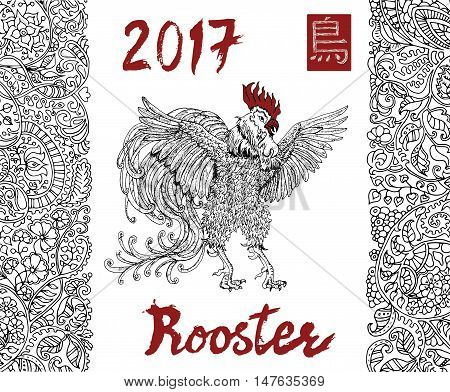 New Year card with engraved rooster, lettering and zen pattern. Zodiac animal sign, horoscope and astrological vector symbol. Graphic drawing for coloring book. Chinese hieroglyph means Rooster