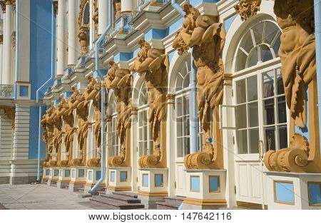 SAINT PETERSBURG, RUSSIA - JULY 10, 2015: Detail of the facade of the Catherine Palace, sunny summer day. Historical landmark of the Tsarskoye Selo