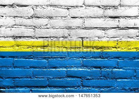 Flag Of Czestochowa, Poland, Painted On Brick Wall