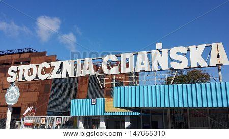 Gdansk, Poland - September 17, 2016: The historic Gate No. 2 of the Gdansk Shipyard
