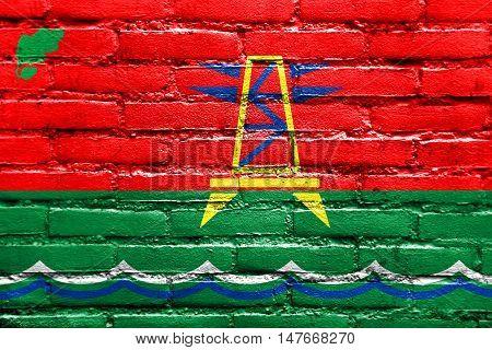 Flag Of Dubossary, Moldova, Painted On Brick Wall