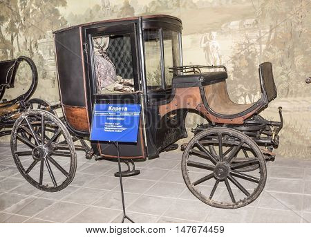 Moscow, Russia -September 4, 2016: Carriage - the middle of the 19th century in