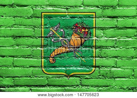 Flag Of Kharkiv (kharkov), Ukraine, Painted On Brick Wall