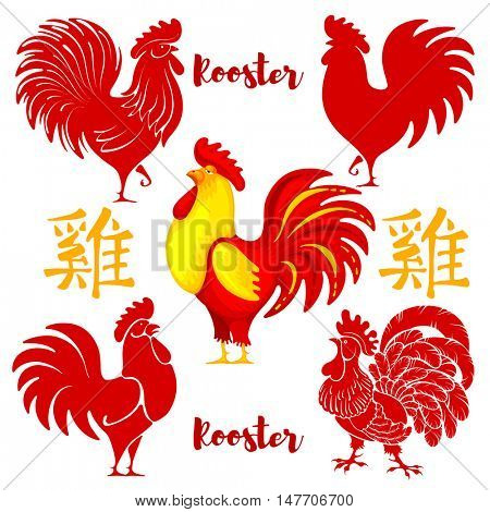 New Year roosters set. Silhouette, stylized and cartoon roosters. Hieroglyph means rooster. Rooster - symbol of year 2017. Red and Gold Traditional Colors. Vector illustration.