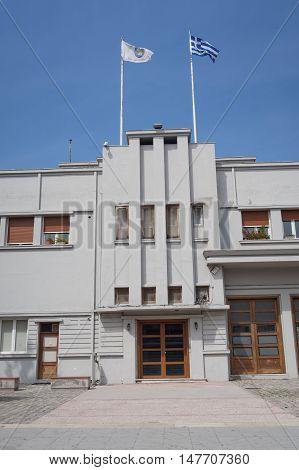 Thessaloniki, Greece - September 18 2016: Thessaloniki port authority building. Facade of Thessaloniki Port Authority main building entrance.