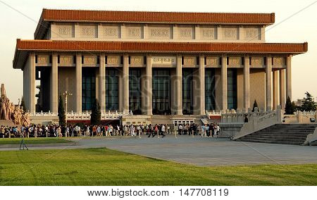 Beijing China - May 1 2005: The Great Hall of the People in Tiananmen Square