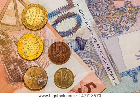 New banknotes and coins of the Republic of Belarus after the denomination of money in 2016.