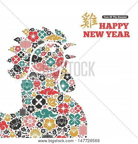 Crowing Cock Head for 2017 Chinese New Year Design. Vector illustration. Asian Lantern, Clouds and Flowers in Traditional Colors. Hieroglyph Rooster.