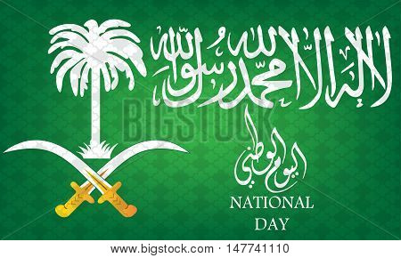 Illustration of Saudi Arabia flag for National Day
