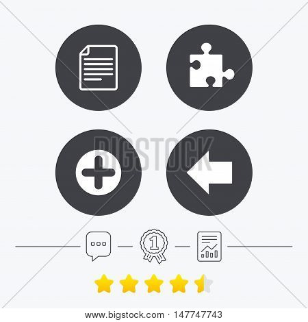 Plus add circle and puzzle piece icons. Document file and back arrow sign symbols. Chat, award medal and report linear icons. Star vote ranking. Vector
