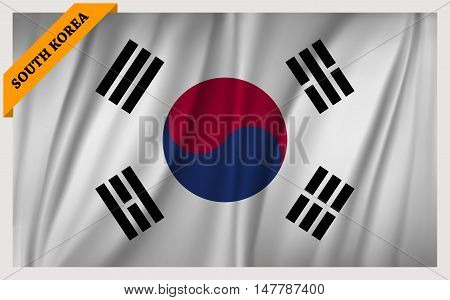 National flag of South Korea - waving edition