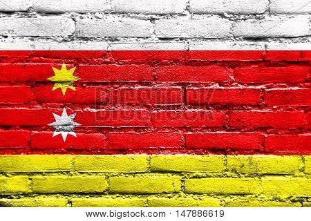 Flag Of Orhei, Moldova, Painted On Brick Wall