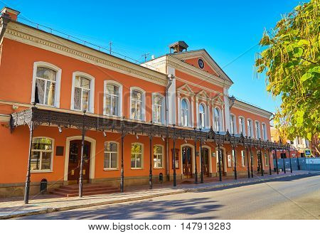 ASTRAKHAN,RUSSIA-SEPTEMBER 17,2016: Facade drama theater and the street in front of the theater