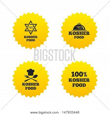 Kosher food product icons. Chef hat with fork and spoon sign. Star of David. Natural food symbols. Yellow stars labels with flat icons. Vector