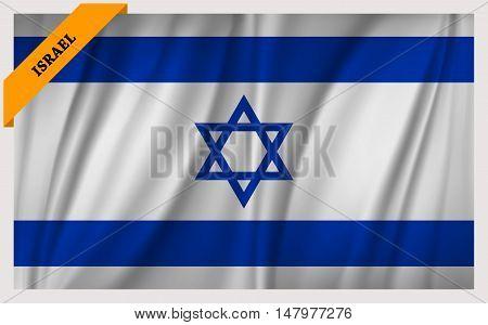 National flag of Israel - waving edition