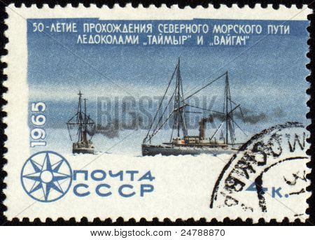 Icebreakers Taimyr And Vaigach On Post Stamp