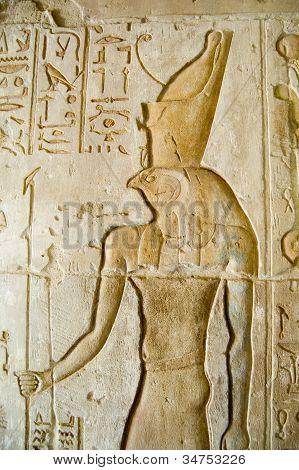 Horus bas relief, Deir el Medina Temple