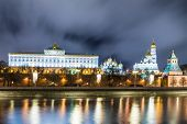 Illuminated Moscow Kremlin With Grand Kremlin Palace The Government Residence Of President Of Russia poster