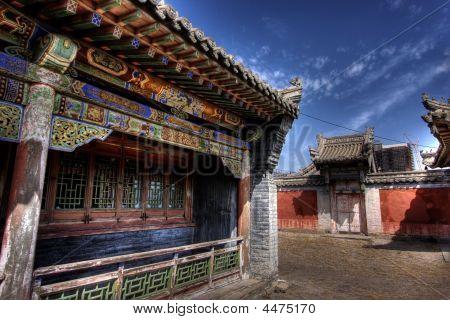 Winter Palace - Ulaanbaatar