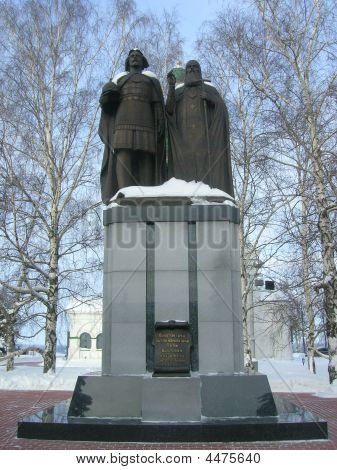 A Monument Of Saints Konung Georgiy Vsevolodovich And Mitropolit Simon Suzdalskiy.