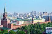 stock photo of arsenal  - Troitskaya Tower - JPG