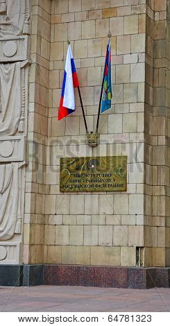 Nameplate On The Building Of The Ministry Of Foreign Affairs Of The Russian Federation In Moscow