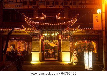 Night Scene At Ancient City Of Dali,china.