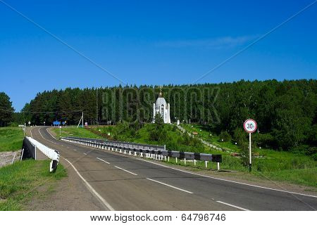 Chapel On The Outskirts Of The Siberian Village
